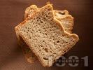 Рецепта Ръжен пълнозърнест хляб за хлебопекарна